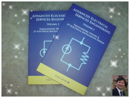 Advanced Electrical Services Engineering - Volume 1 (Fundamental Theory and LV Electrical Installation design)